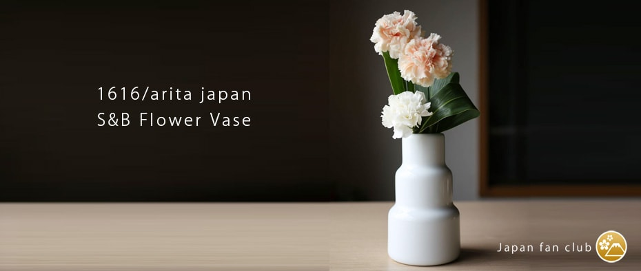 modern flower vases from 1616/arita japan