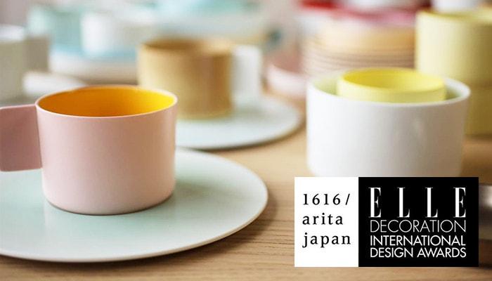 ベストテーブルウェア賞を受賞した有田焼のコーヒーカップ