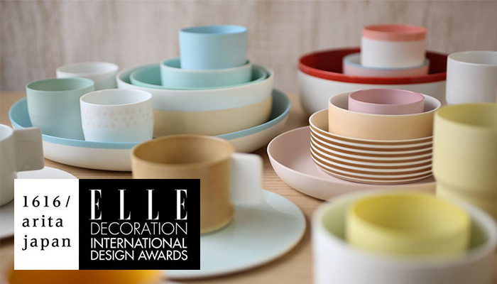 ELLE DÉCOR International Design Award