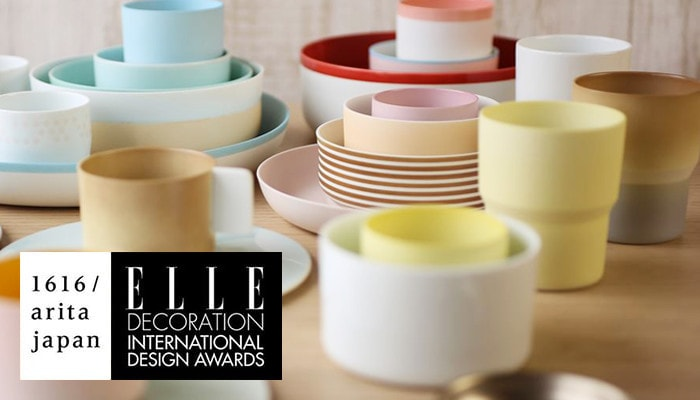 ELLE DÉCOR International Design Awards