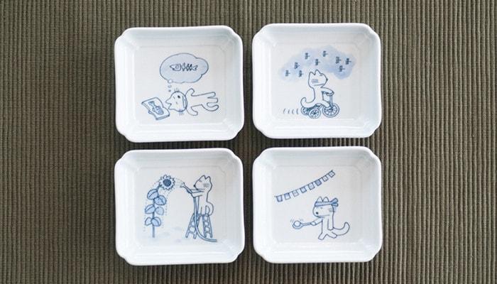 11ぴきのねこグッズ・ねこの豆皿「空」セットの4枚