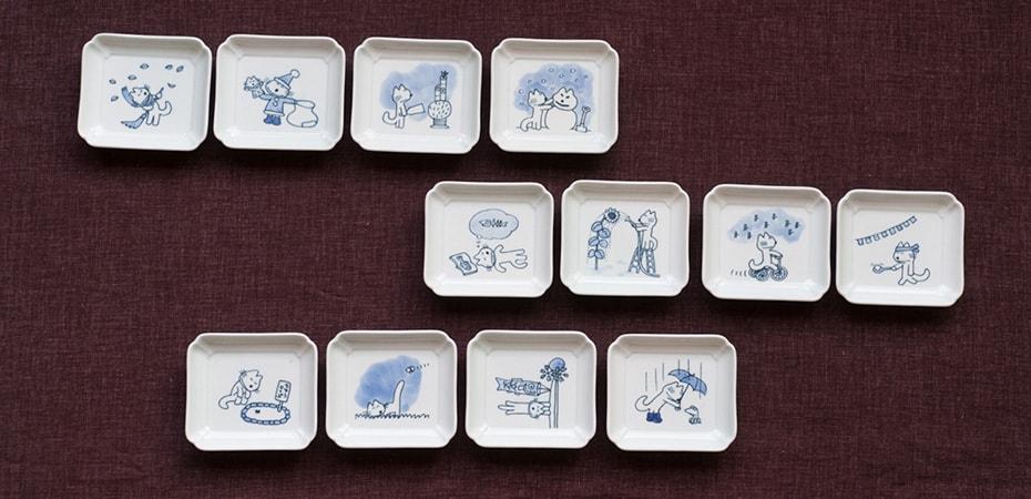 絵本11ぴきのねこファン必見 大人のための可愛い豆皿