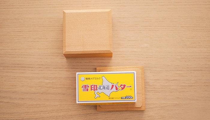 450四つ切サイズのバターケースと200gのバターの箱と比較