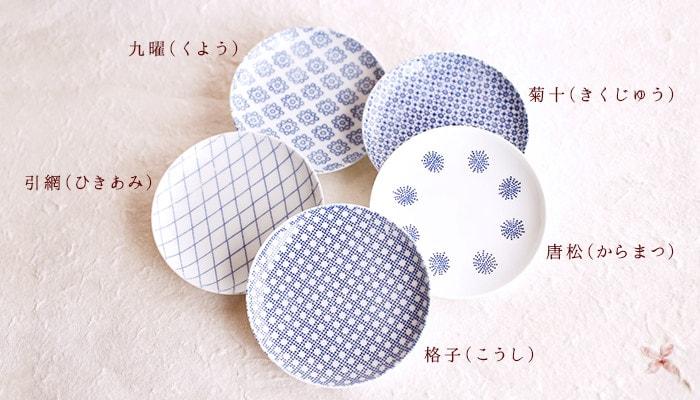 東屋の小皿の柄は5種類