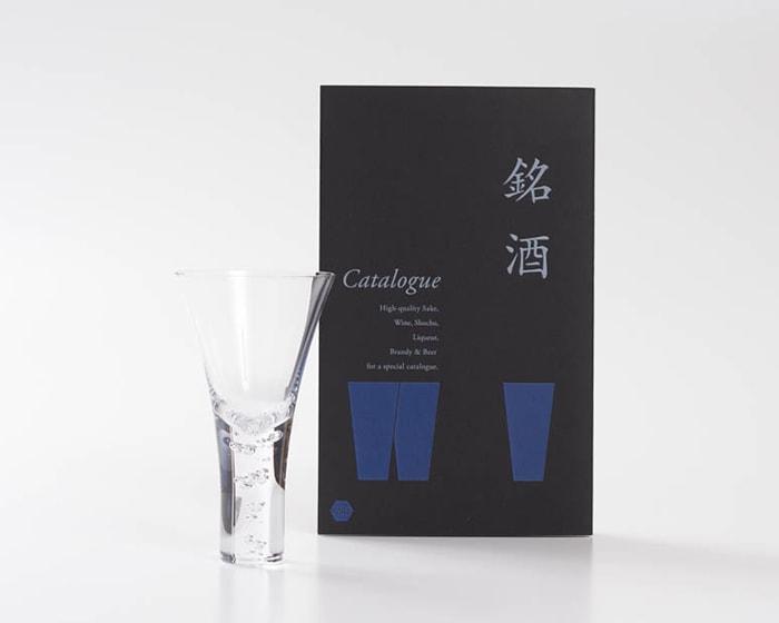 銘酒カタログGS02表紙イメージ