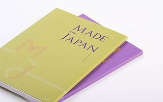 Catalog gifts a gift for Made in Japan