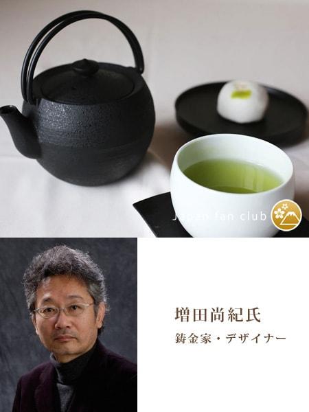 増田尚紀氏