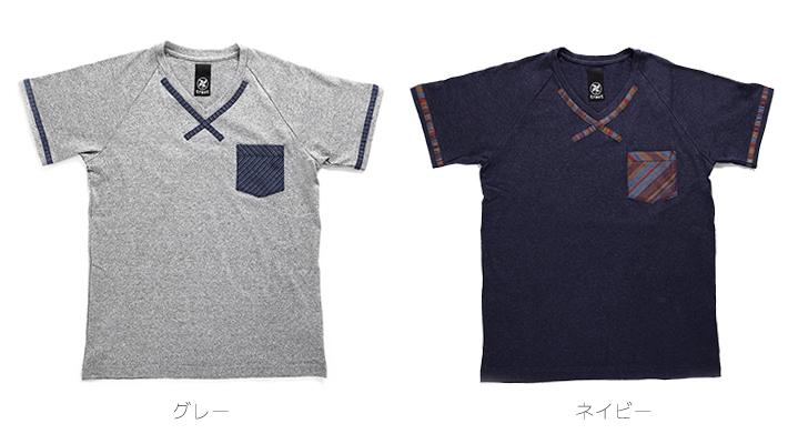 多摩織のTシャツ