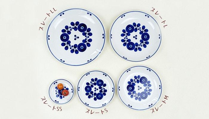 白山陶器ブルームプレートのサイズ比較