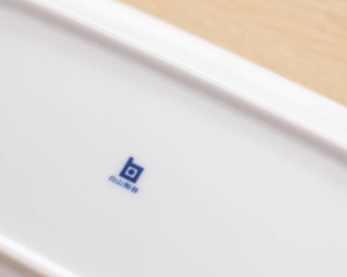 重ね縞の裏面に描かれている白山陶器のロゴ