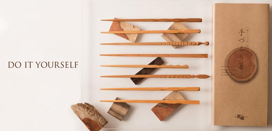 マイ箸におすすめ!削って磨いて作る手作り箸キット
