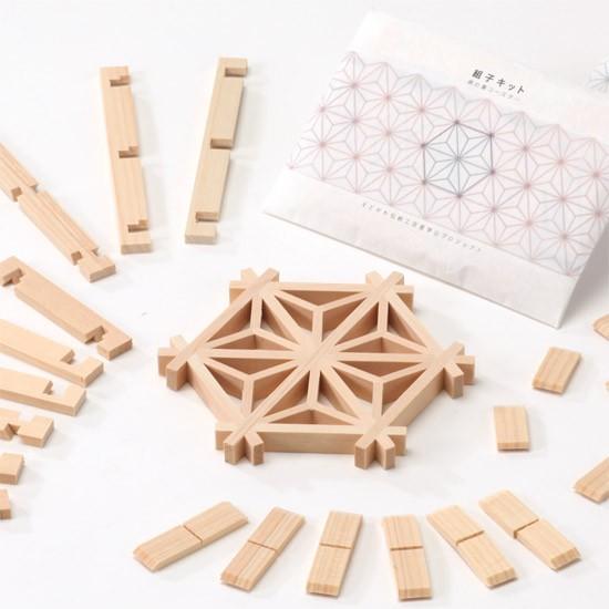 麻の葉模様の組子細工