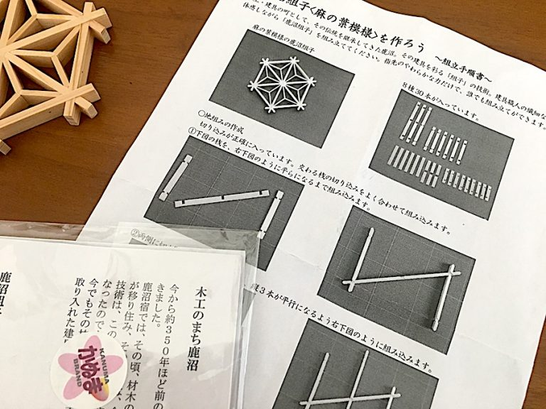 Easy description paper for Kanuma Kumiko wood