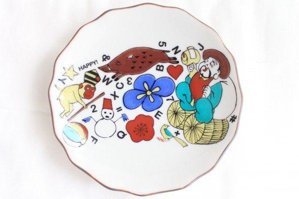 クタニシールキット花形皿