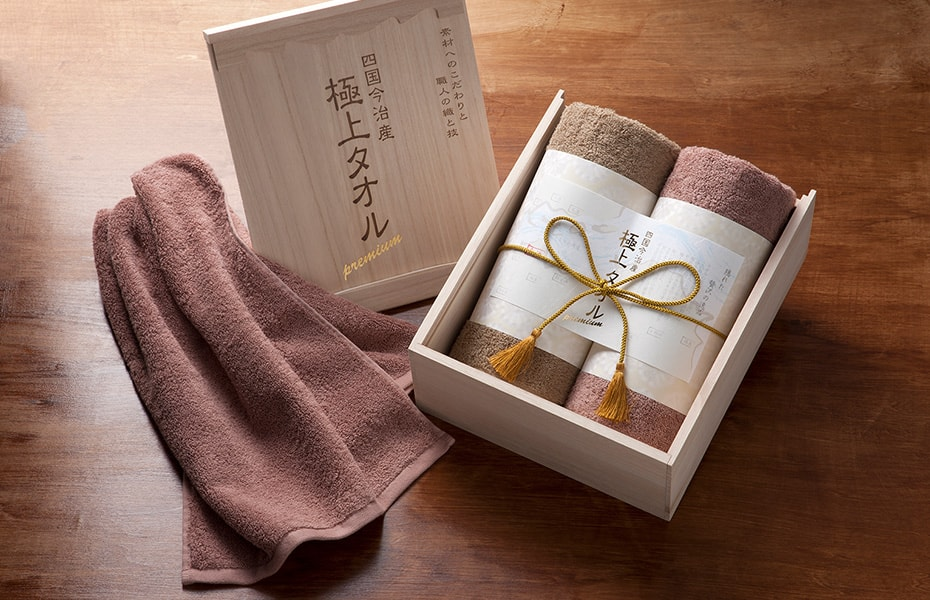 Luxury towels Gokujo towel from Imabari Kinsei