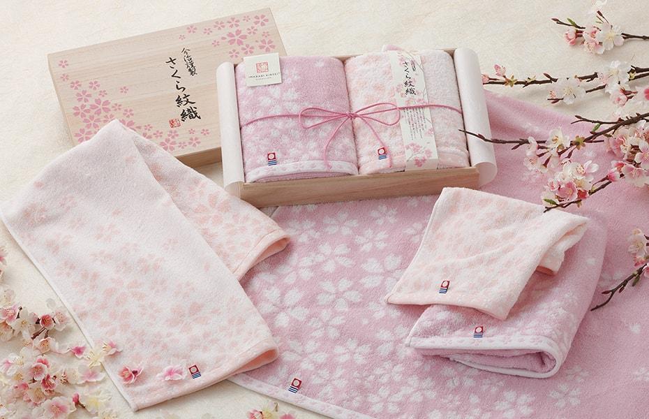 上品な可愛らしさ 日本の心が宿る今治タオル「さくら紋織」