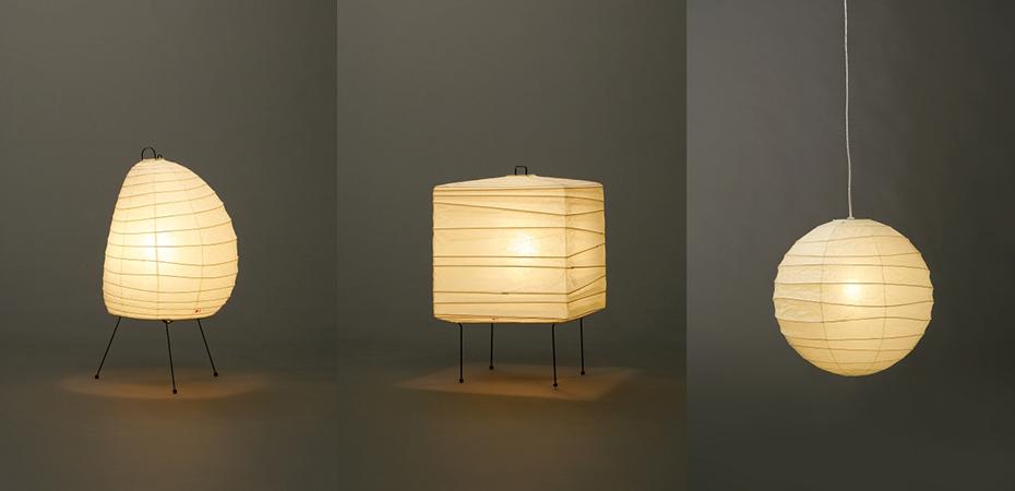 やわらかく照らすイサムノグチ光の彫刻AKARI