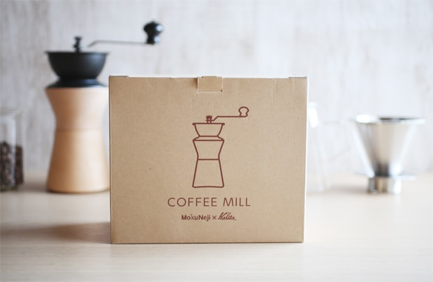 Cute design of the box of Japanese coffee grinder