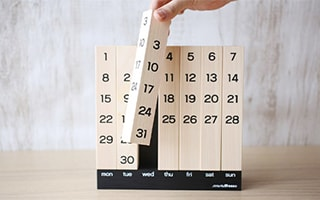 Use wooden perpetual calendar, and save trees