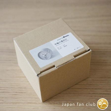 年輪の時計のボックス