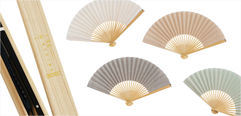 Japanese folding fan made of Omi Chijimi