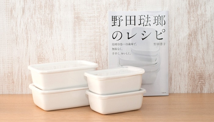 official recipe book with white enamel baking dishes