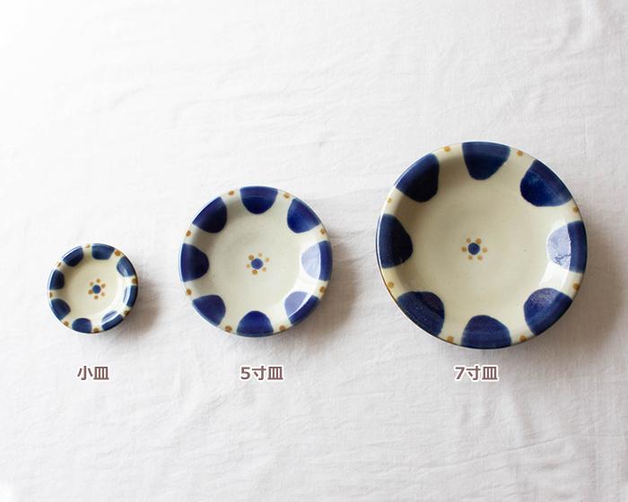 小皿・5寸皿・7寸皿のノモ陶器製作所のやちむん