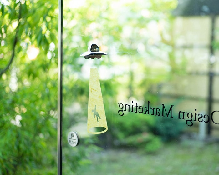 UFO wind chime from Nousaku as a door chime