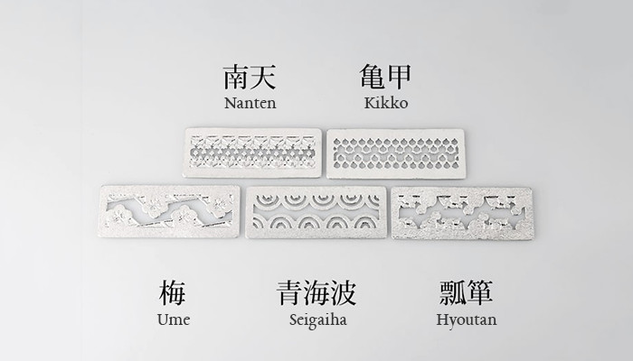 Names of 5 Japanese patterns of cutlery rest