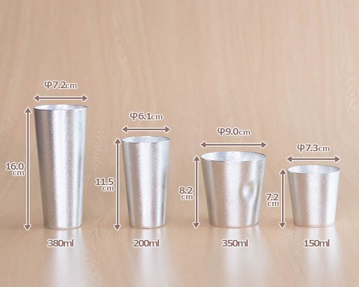 能作のビアカップとタンブラーのそれぞれのサイズ比較
