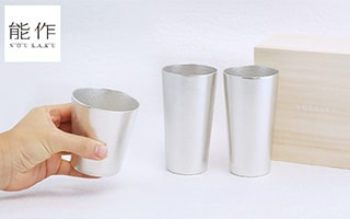 Enjoy beer with tin tumbler! Nousaku beer cup