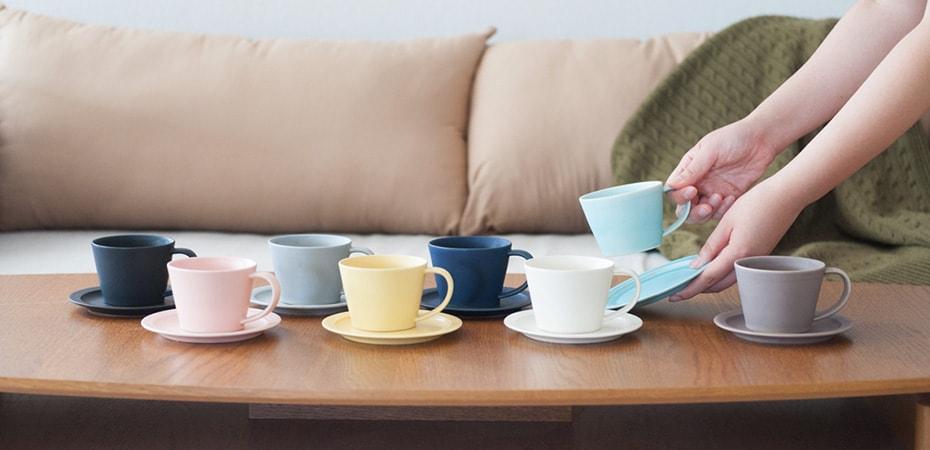 おうちカフェタイムも充実!好みの色が選べるカップ&ソーサー