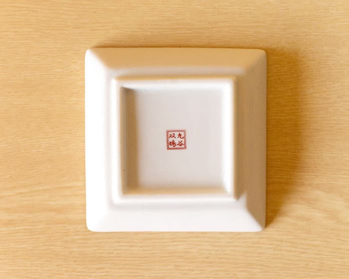 現代のライフスタイルに合わせた双鳩窯の九谷焼