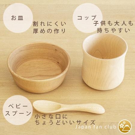 割れにくい厚めのお皿、子どもも持ちやすいコップ、小さな口にちょうどいいサイズのスプーン