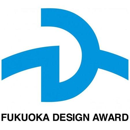 福岡デザインアワード受賞