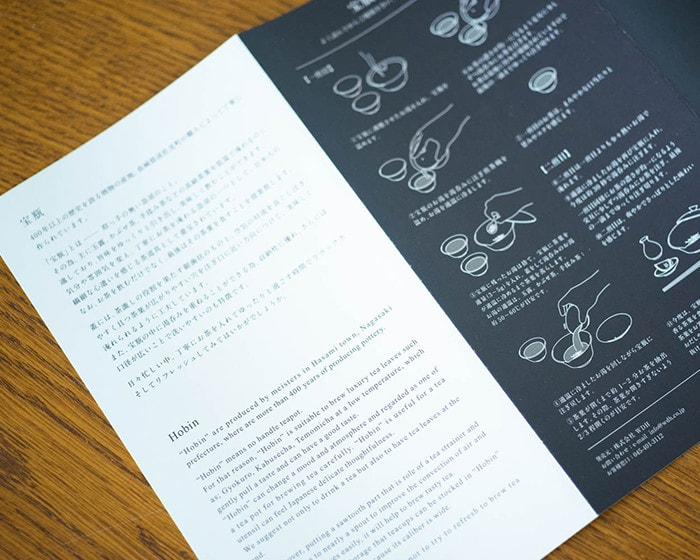 Description card of Houhin tea sets