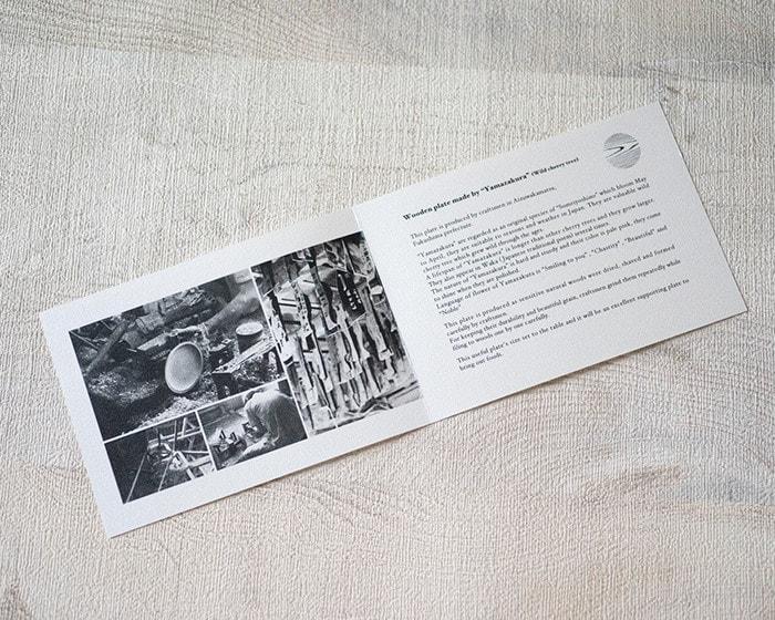 山桜ノ木皿の英語の説明書