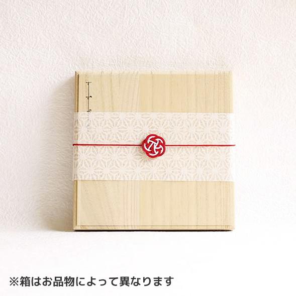 和紙掛紙と梅水引(包装紙なし)のイメージサンプル