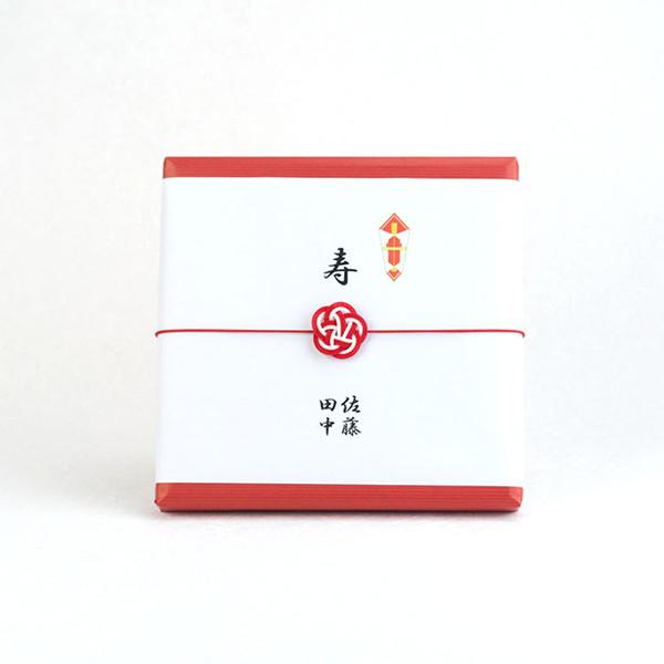のしと梅水引(包装紙あり)のイメージサンプル