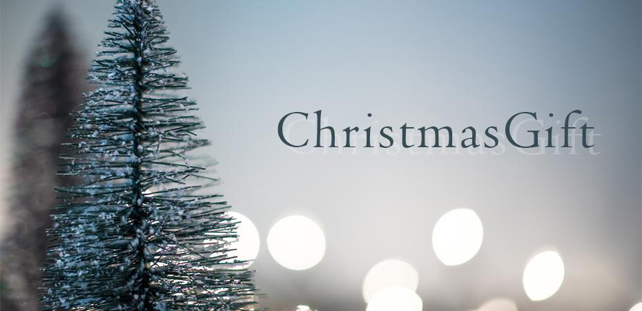 おしゃれな工芸品のクリスマスギフト