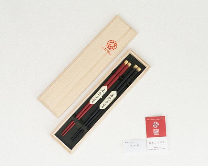 橋本幸作漆器店の夫婦箸、本乾漆箸きららが桐箱に入ってる