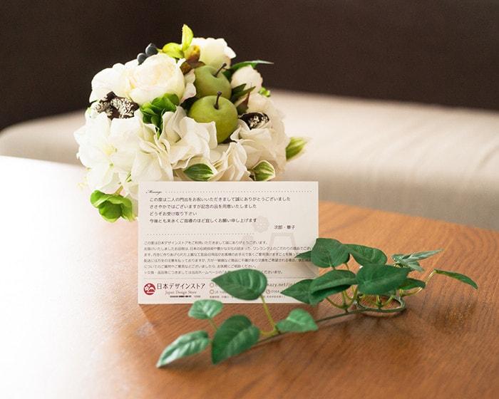 メッセージカードの例とお花