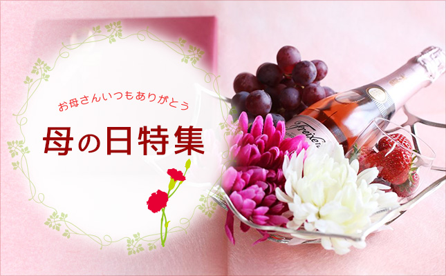We recommend as mother's day gifts for your Mom!