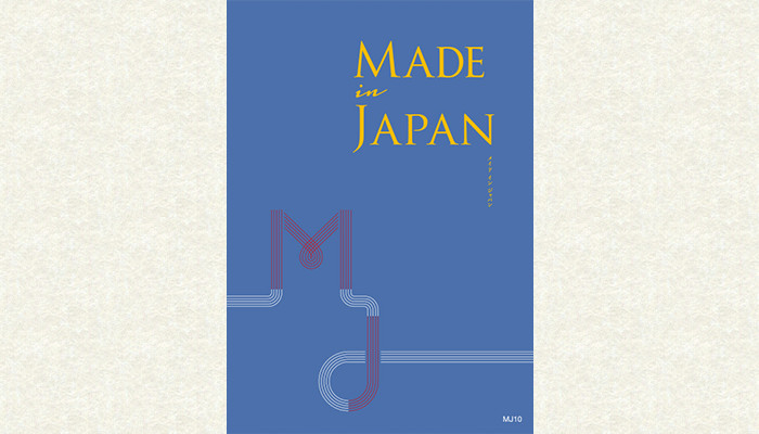 made in japanのカタログギフト表紙イメージ