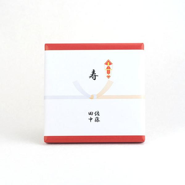 のし(包装紙あり)のイメージサンプル