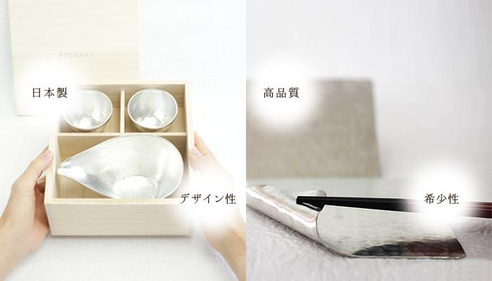 日本製・高品質・デザイン性・希少性の4つの厳しい基準をクリアした工芸品