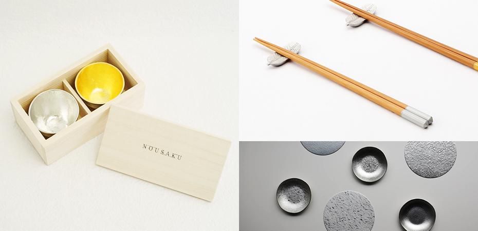 企業の創立・設立・周年記念品におしゃれな伝統工芸品を