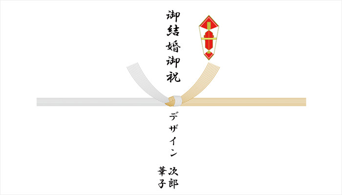 Image of Noshi paper for wedding gifts