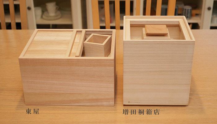 左側が東屋の米びつで右側が増田桐箱店の米びつ