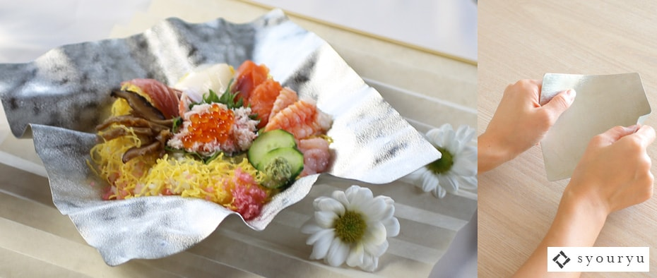 Suzugami table coordination
